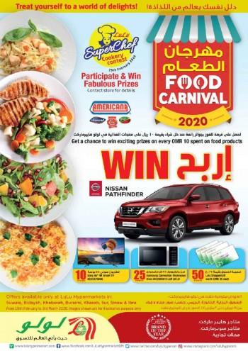 Lulu Lulu Hypermarket Food Carnival 2020 Offers