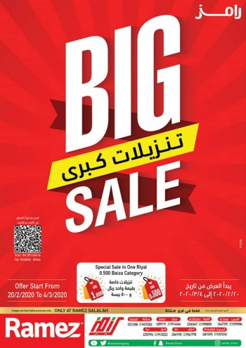 Ramez Hypermarket Salalah Big Sale