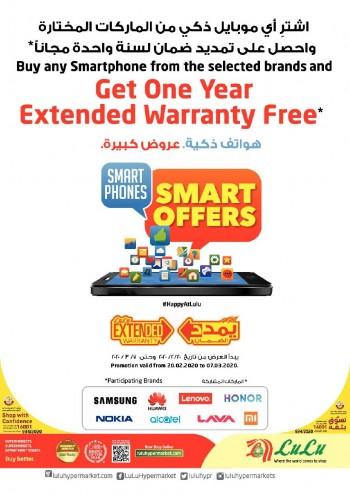 Lulu Lulu Hypermarket Extended Warranty Free Offers