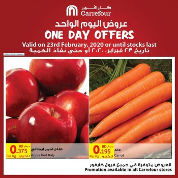 Carrefour Carrefour Hypermarket One Day Offers