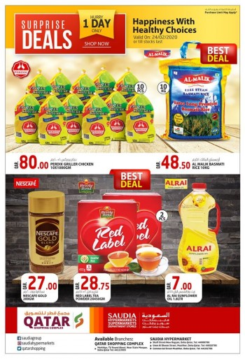 Saudia Hypermarket Saudia Hypermarket Surprise Deals 24 February 2020