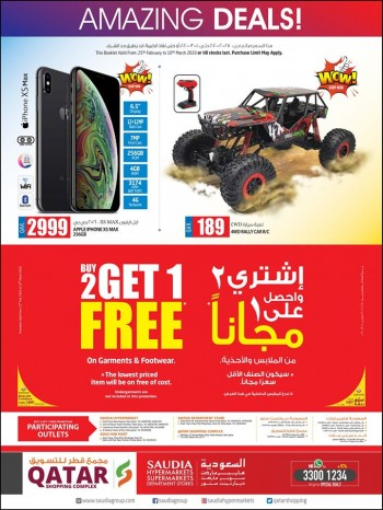 Saudia Hypermarket Saudia Hypermarket Amazing Deals