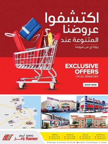 Ramez Ramez Hypermarket Exclusive Offers