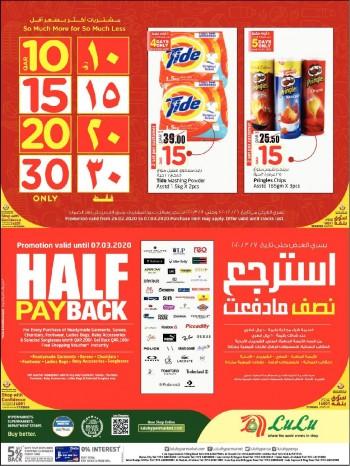 Lulu Lulu Hypermarket QAR 10,15,20,30 Offers
