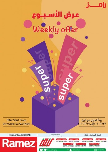 Ramez Hypermarket Sohar Super Weekly Offers
