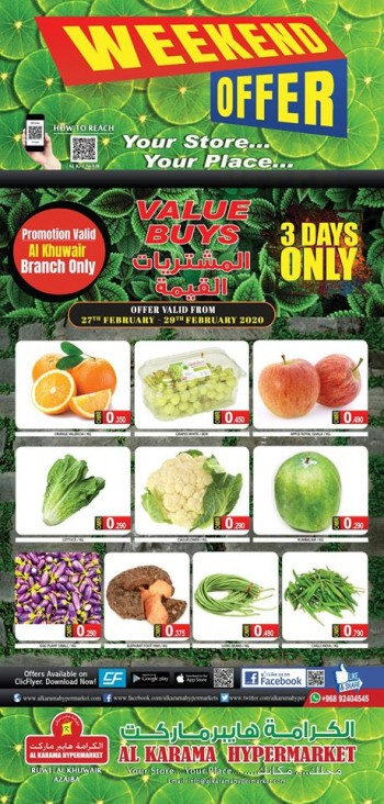 Al Karama Hypermarket Al Khuwair Great Weekend Offers