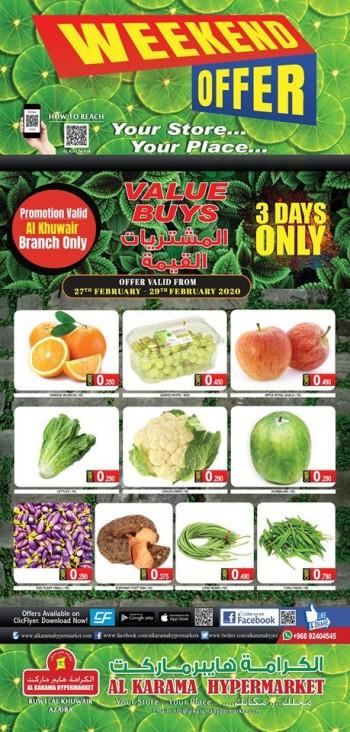 Al Karama Al Karama Hypermarket Al Khuwair Great Weekend Offers