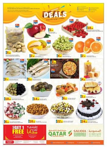Saudia Hypermarket Saudia Hypermarket Weekend Special Deals