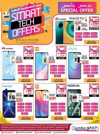 Jumbo Electronics Smart Tech Offers