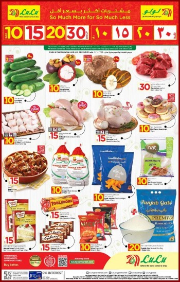 Lulu Lulu Hypermarket Mega Weekend Offers