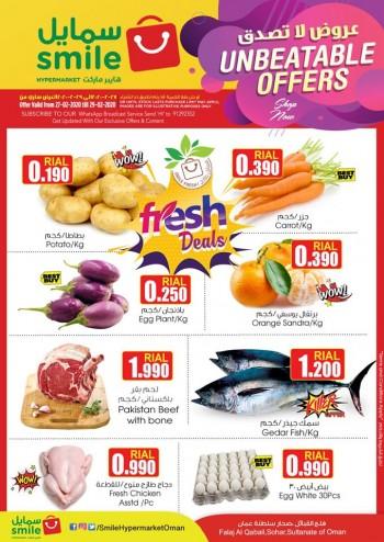 Smile Hypermarket Sohar Weekend Unbeatable Offers