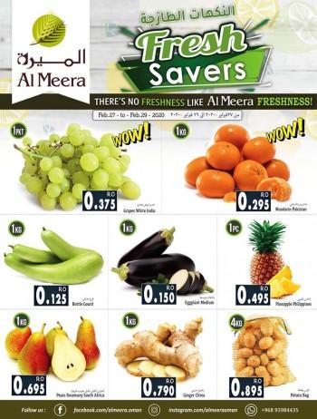 Al Meera Hypermarket Al Meera Weekend Fresh Savers Offer