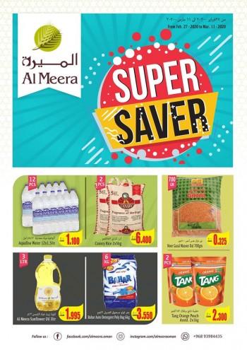 Al Meera Hypermarket Al Meera Super Saver Offers