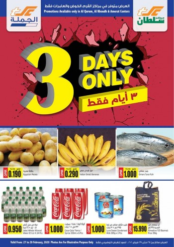 Sultan Center Sultan Center 3 Days Deals
