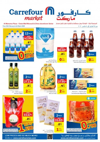 Carrefour Carrefour Market Month End Offers