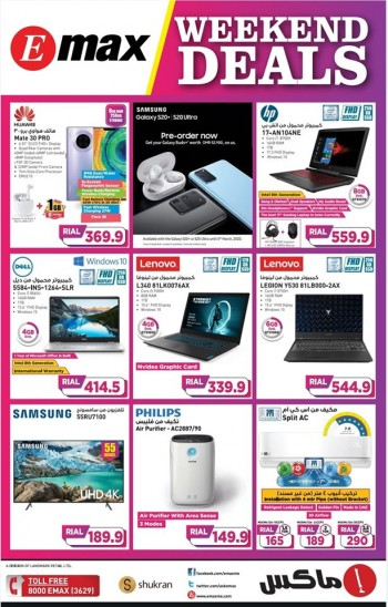 Emax Weekend Best Offers