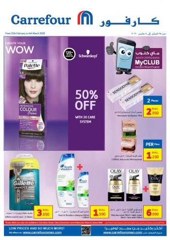Carrefour Carrefour Hypermarket Beauty Offers