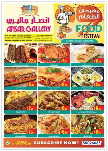 Ansar Gallery Ansar Gallery Food Festival Offers