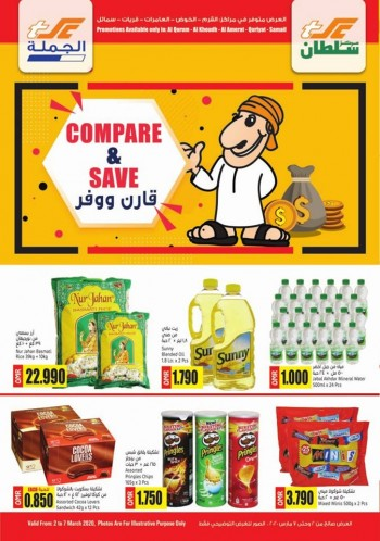 Sultan Center Sultan Center Compare & Save Offers
