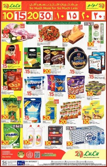 Lulu Lulu Hypermarket Special Weekend Offers