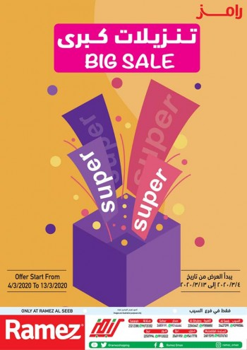 Ramez Ramez Hypermarket Al Seeb Big Sale Offers