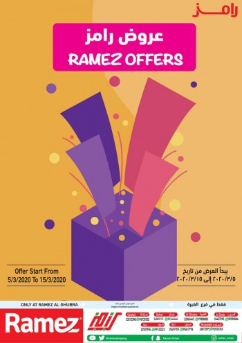 Ramez Hypermarket Al Ghubra Weekend Sale
