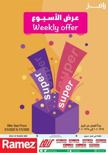 Ramez Hypermarket Ibri Super Offers
