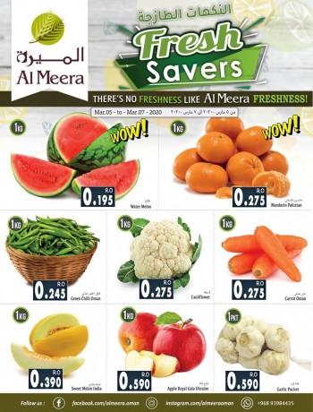 Al Meera Hypermarket Al Meera Hypermarket Weekend Big Savers Offers