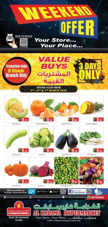 Al Karama Hypermarket Al Khuwair 3 Days Only Offers