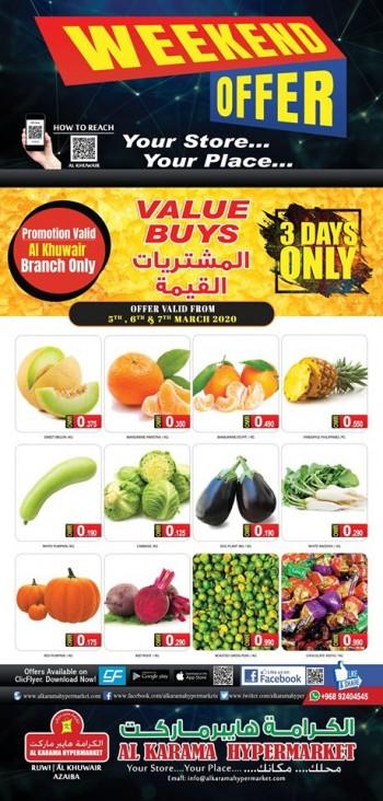 Al Karama Al Karama Hypermarket Al Khuwair 3 Days Only Offers