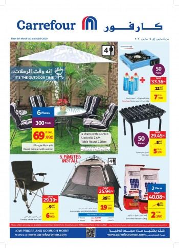Carrefour Carrefour Hypermarket Outdoor Time Offers