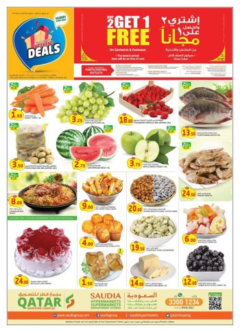 Saudia Hypermarket Saudia Hypermarket Weekend Amazing Deals