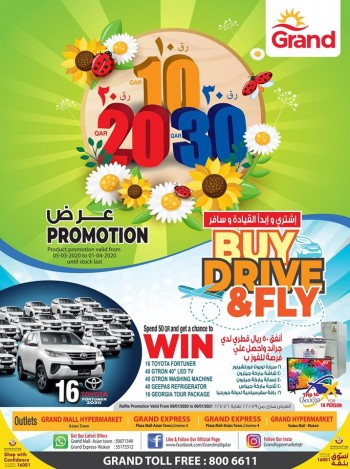 Grand Grand Hypermarket QAR 10,20,30 Promotions