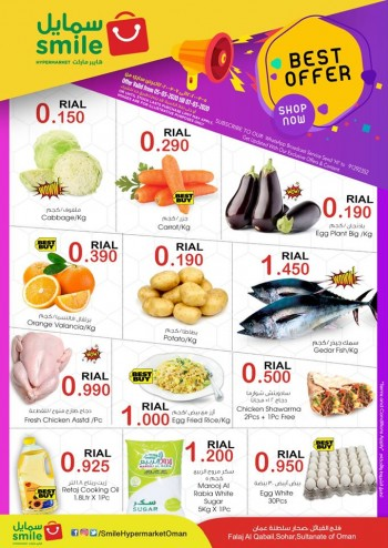 Smile Hypermarket Sohar Best Offers