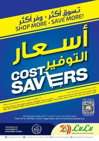 Lulu Lulu Hypermarket March Cost Savers