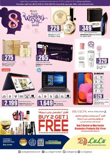 Lulu Lulu Hypermarket Women's Day Offers