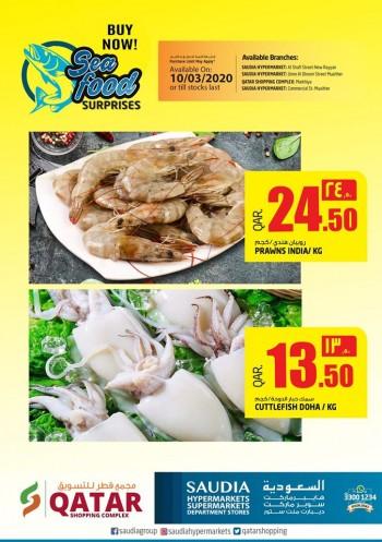 Saudia Hypermarket Saudia Hypermarket Surprise Deals 10 March 2020
