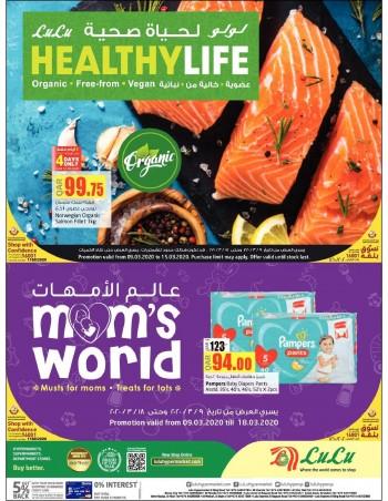 Lulu Lulu Hypermarket Healthy Life Offers