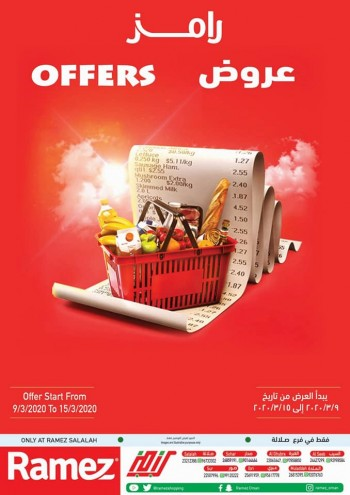 Ramez Ramez Hypermarket Salalah Big Savings