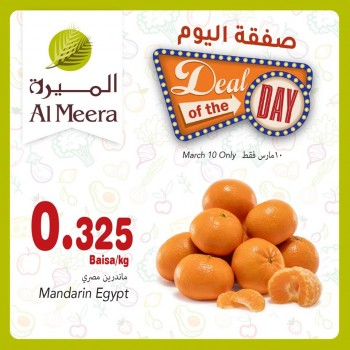 Al Meera Hypermarket Al Meera Hypermarket Deal Of The Day 10 March 2020