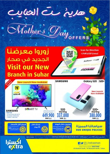 Extra Stores Extra Stores Mother's Day Offers