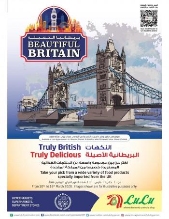 Lulu Lulu Hypermarket Beautiful Britain Offers