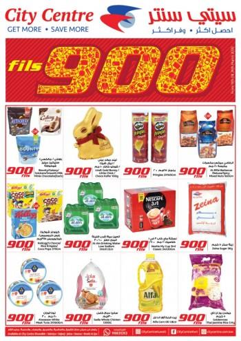 City Centre City Centre Fils 900 Offers