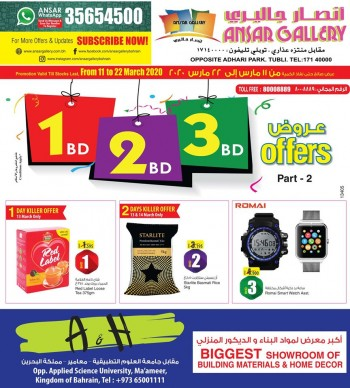 Ansar Gallery BD 1, 2, 3 Wow Offers