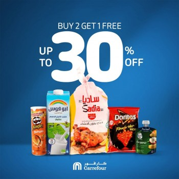 Carrefour Hypermarket Buy 2 Get 1 Free Offer