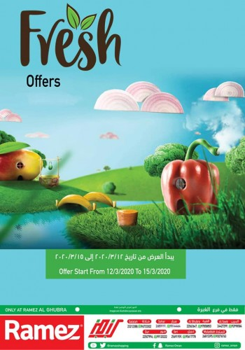 Ramez Ramez Al Ghubra Weekend Fresh Offers