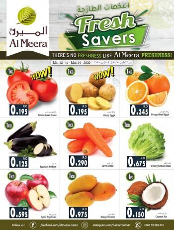Al Meera Hypermarket Al Meera Hypermarket Weekend Fresh Savers Offers
