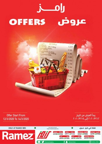 Ramez Hypermarket Ibri Super Weekend Offers