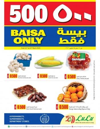 Lulu  Lulu Hypermarket 500 Baisa Only Offers