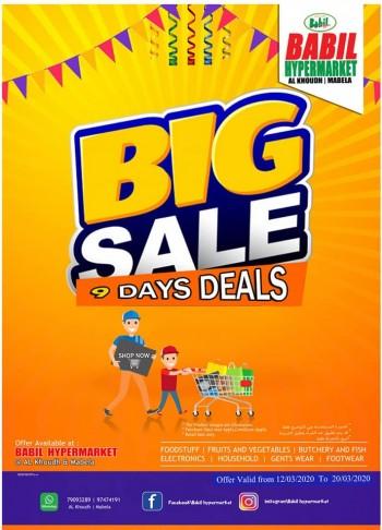 Babil Hypermarket Babil Hypermarket Best Sale Deals